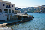 JustGreece.com Mylopotas Ios - Island of Ios - Cyclades Greece Photo 35 - Foto van JustGreece.com