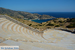 JustGreece.com Odysseas Elytis theater Ios town - Island of Ios - Photo 60 - Foto van JustGreece.com