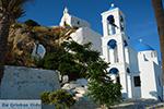 Ios town - Island of Ios - Cyclades Greece Photo 108 - Photo JustGreece.com