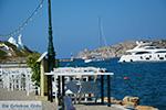 JustGreece.com Gialos Ios - Island of Ios - Cyclades Greece Photo 184 - Foto van JustGreece.com