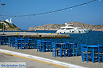 Gialos Ios - Island of Ios - Cyclades Greece Photo 187 - Photo JustGreece.com