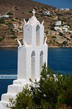 JustGreece.com Gialos Ios - Island of Ios - Cyclades Greece Photo 206 - Foto van JustGreece.com