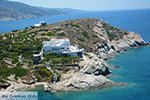 Near Ios town - Island of Ios - Cyclades Greece Photo 232 - Photo JustGreece.com