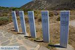 JustGreece.com Plakotos Ios - Island of Ios - Cyclades Greece Photo 246 - Foto van JustGreece.com
