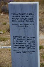JustGreece.com Plakotos Ios - Island of Ios - Cyclades Greece Photo 247 - Foto van JustGreece.com