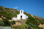 On the road to Manganari Ios - Island of Ios - Cyclades Photo 380 - Photo JustGreece.com