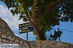 Island of Iraklia | Cyclades | Greece  | nr 35 - Photo JustGreece.com