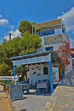 Island of Iraklia | Cyclades | Greece  | nr 57 - Photo JustGreece.com