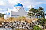 Island of Iraklia | Cyclades | Greece  | nr 98 - Photo JustGreece.com