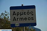 Masouri - Island of Kalymnos -  Photo 13 - Photo JustGreece.com