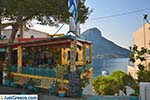 Masouri - Island of Kalymnos -  Photo 47 - Photo JustGreece.com