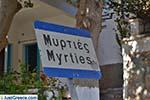 Myrties - Island of Kalymnos -  Photo 7 - Photo JustGreece.com