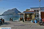 Myrties - Island of Kalymnos -  Photo 10 - Photo JustGreece.com