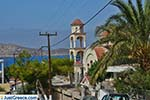 Melitsachas Myrties - Island of Kalymnos -  Photo 20 - Photo JustGreece.com