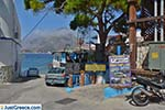 Melitsachas Myrties - Island of Kalymnos -  Photo 22 - Photo JustGreece.com