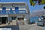 Melitsachas Myrties - Island of Kalymnos -  Photo 24 - Photo JustGreece.com