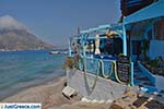 JustGreece.com Melitsachas Myrties - Island of Kalymnos -  Photo 26 - Foto van JustGreece.com