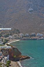 JustGreece.com Panormos - Island of Kalymnos -  Photo 4 - Foto van JustGreece.com