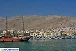 JustGreece.com Pothia - Kalymnos town - Island of Kalymnos Photo 69 - Foto van JustGreece.com
