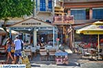 JustGreece.com Pothia - Kalymnos town - Island of Kalymnos Photo 70 - Foto van JustGreece.com