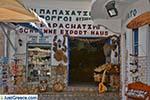 Pothia - Kalymnos town - Island of Kalymnos Photo 95 - Photo JustGreece.com