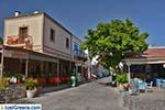Vathys - Island of Kalymnos Photo 18 - Photo JustGreece.com