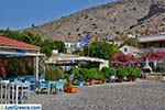 Vathys - Island of Kalymnos Photo 22 - Photo JustGreece.com