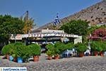 Vathys - Island of Kalymnos Photo 24 - Photo JustGreece.com