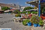 Vathys - Island of Kalymnos Photo 33 - Photo JustGreece.com