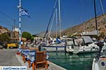 Vathys - Island of Kalymnos Photo 42 - Photo JustGreece.com