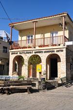 JustGreece.com Afytos (Athytos) | Kassandra Halkidiki | Greece  Photo 28 - Foto van JustGreece.com