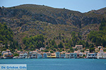 Megisti Kastelorizo - Kastelorizo island Dodecanese - Photo 9 - Photo JustGreece.com