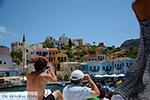 Megisti Kastelorizo - Kastelorizo island Dodecanese - Photo 14 - Photo JustGreece.com