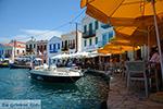 Megisti Kastelorizo - Kastelorizo island Dodecanese - Photo 60 - Photo JustGreece.com