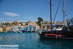 Megisti Kastelorizo - Kastelorizo island Dodecanese - Photo 81 - Photo JustGreece.com