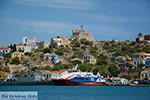 Megisti Kastelorizo - Kastelorizo island Dodecanese - Photo 90 - Photo JustGreece.com