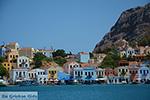Megisti Kastelorizo - Kastelorizo island Dodecanese - Photo 100 - Photo JustGreece.com