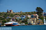Megisti Kastelorizo - Kastelorizo island Dodecanese - Photo 102 - Photo JustGreece.com