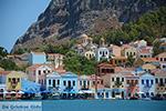 JustGreece.com Megisti Kastelorizo - Kastelorizo island Dodecanese - Photo 105 - Foto van JustGreece.com