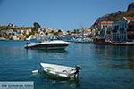Megisti Kastelorizo - Kastelorizo island Dodecanese - Photo 121 - Photo JustGreece.com