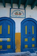 Megisti Kastelorizo - Kastelorizo island Dodecanese - Photo 124 - Photo JustGreece.com