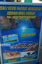 Megisti Kastelorizo - Kastelorizo island Dodecanese - Photo 133 - Photo JustGreece.com