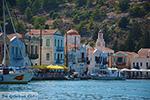 Megisti Kastelorizo - Kastelorizo island Dodecanese - Photo 149 - Photo JustGreece.com