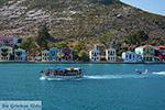 Megisti Kastelorizo - Kastelorizo island Dodecanese - Photo 203 - Photo JustGreece.com