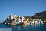 Megisti Kastelorizo - Kastelorizo island Dodecanese - Photo 224 - Photo JustGreece.com