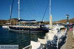 Vourkari | Kea (Tzia) | Greece Photo 2 - Photo JustGreece.com
