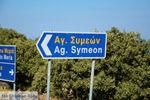Onderweg to Agios Symeon | Kea (Tzia) Photo 2 - Photo JustGreece.com