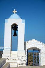 Agios Symeon near Pera Meria | Kea (Tzia) Photo 6 - Photo JustGreece.com