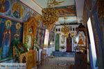 Agios Symeon near Pera Meria | Kea (Tzia) Photo 17 - Photo JustGreece.com