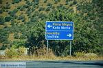 On our way to Kato Meria | Kea (Tzia) Photo 4 - Photo JustGreece.com
